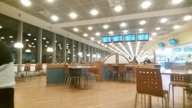 Prague airport restaurant